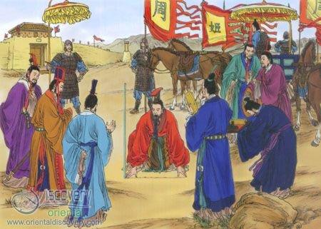 Zhougong, a Loyal Aide-Ending