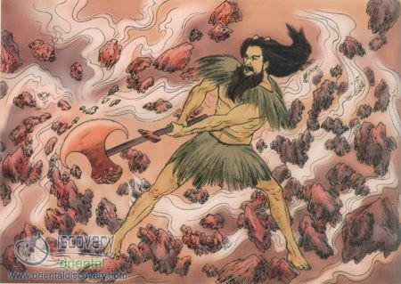 Pangu Creates Heaven and Earth