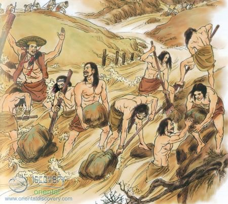 Da Yu Conquers the Floods