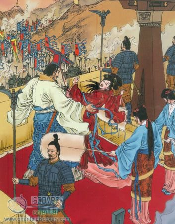 King Youwang Tricks Regional Lords-Sequel І