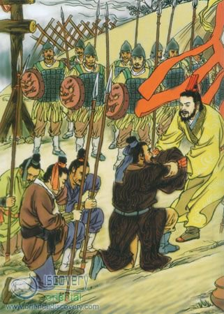 How Cao Cao Begins His Political Career-Sequel І