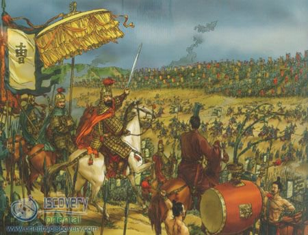 The Battle of Guandu-Ending