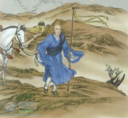 Xuan Zang the Pilgrim