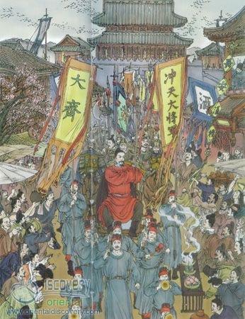 Huangchao Uprising