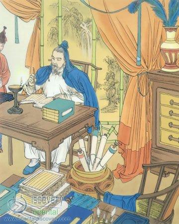 Shen Kuo's Meng Xi Bi Tan-Ending