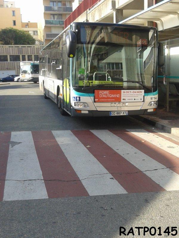 Bobigny Pablo Picasso Metro Tram