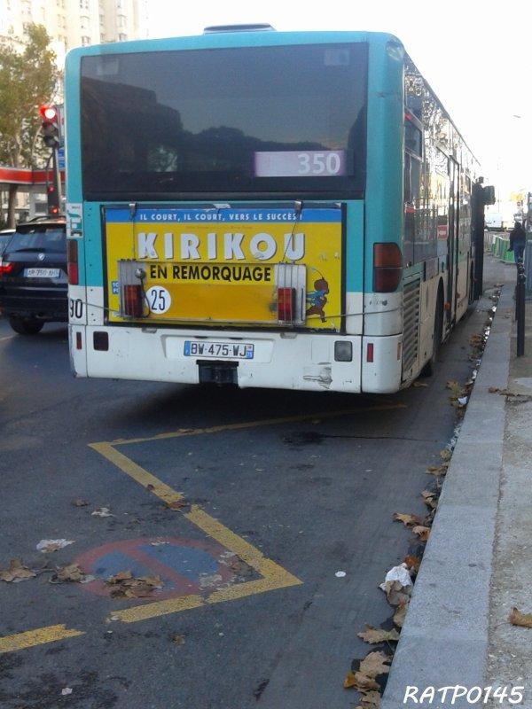 Porte de la Chapelle Metro Tram