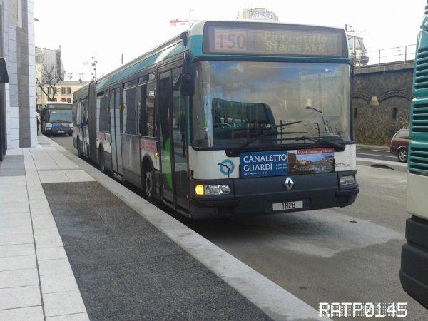 Porte de la Villette Metro Tram