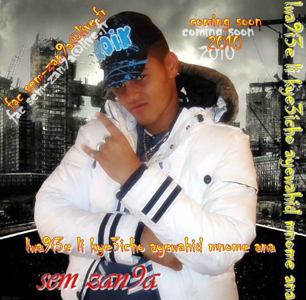 sem zan9a -- 2012