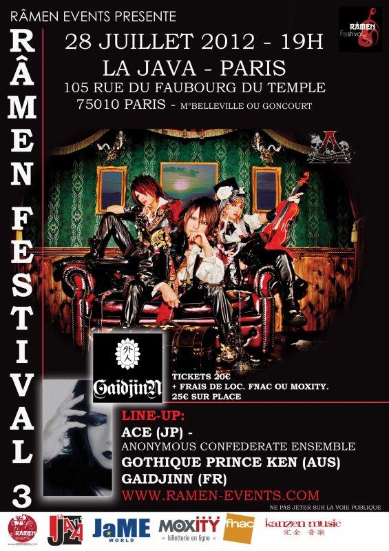 Ramen Festival III