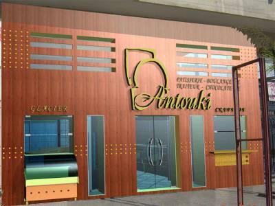 habillage d une facade en bois massif bd abdelmoumen de casablanca welcom in my room. Black Bedroom Furniture Sets. Home Design Ideas