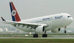 Crash de Yemenia Airways : 36 familles des victimes obtiennent des provisions