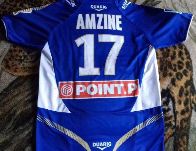 maillot estac coupe ligue 2008 amzine