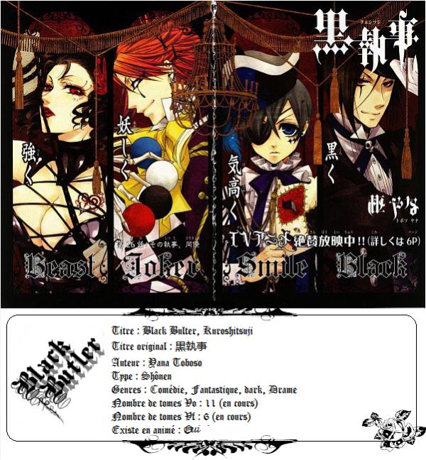 ஜ Black Butler / Kuroshitsuji  ஜ