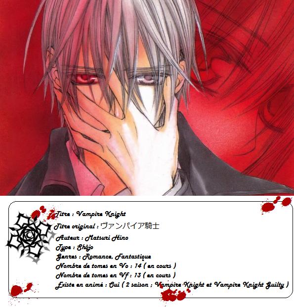 ஜ Vampire Knight   ஜ
