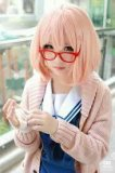 Photo de Mio-san
