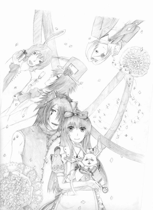Alice au royaume de tréfle