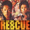Drabble Rescue