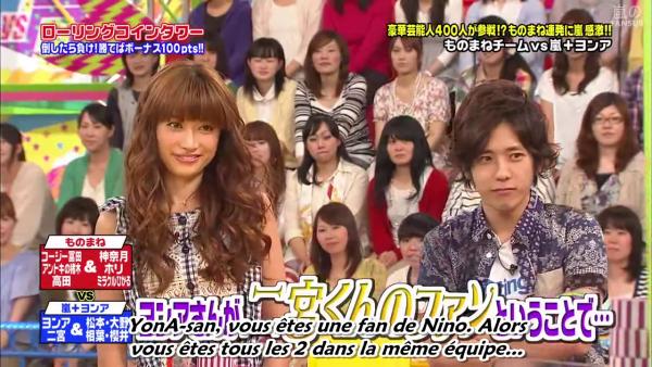 """Série """"Nino to Sho no monogatari"""" - Os n°2 : VS Arashi"""