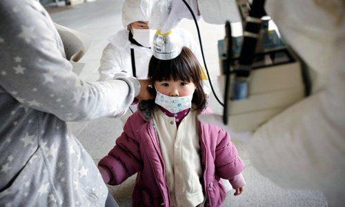 Les conséquences de Fukushima