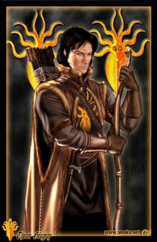 Le Chevalier Kyarno