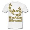 bakup-street