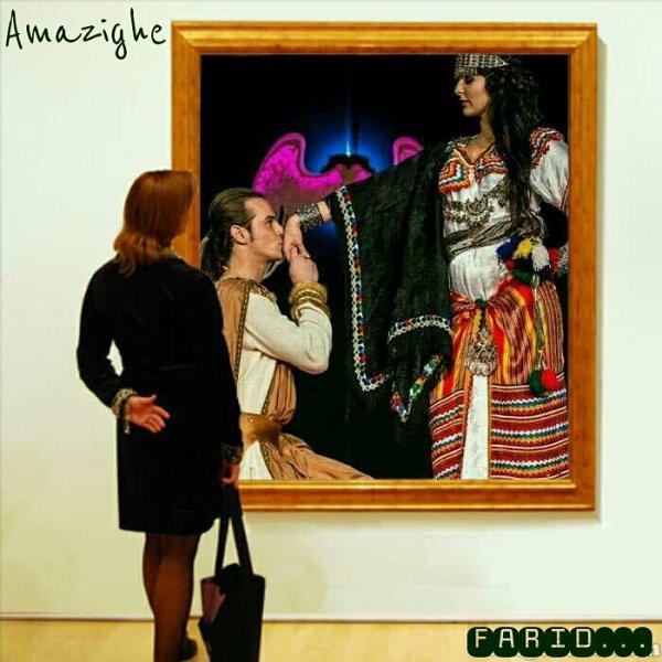 Le remantique amazighe