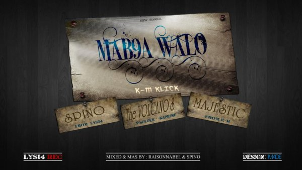 MAB9A WALO spino & the volcano (2012)
