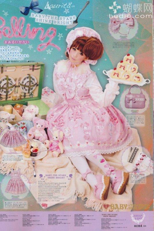 sweet lolita,une princesse que on veut être ♥