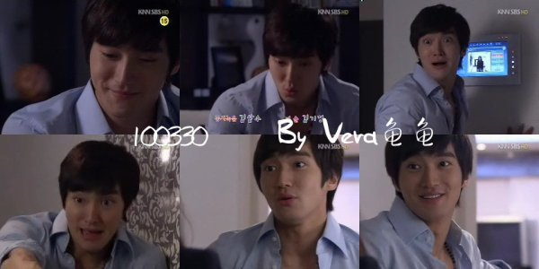 Fiche Drama Oh! My Lady avec Siwon