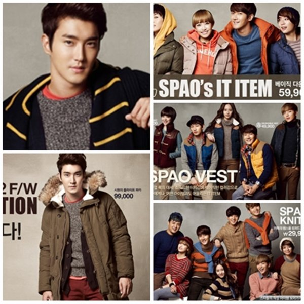 SPAO Collection d'hiver – Facebook Update le 2012/11/06