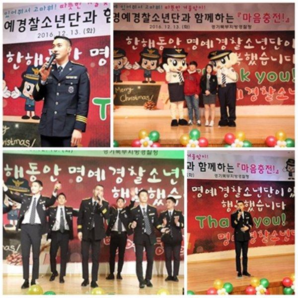 14/12/2016 Siwon lors du Seoul Police Event