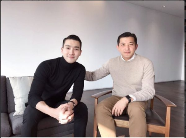 Siwon et Sungmin sur le compte instagram de la soeur de Siwon