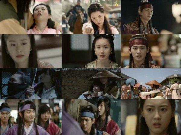 Fiche Drama: Hwarang : The Beginning drama coréen