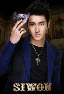 ~ SiWon Facts ~