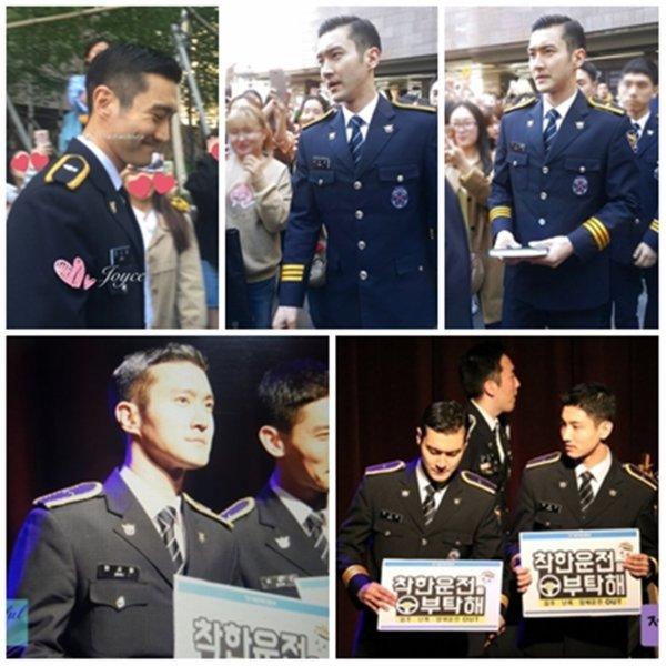 Siwon à l'événement de police Police d'exécution dans le centre d'affaires de la boutique Hyundai Coex