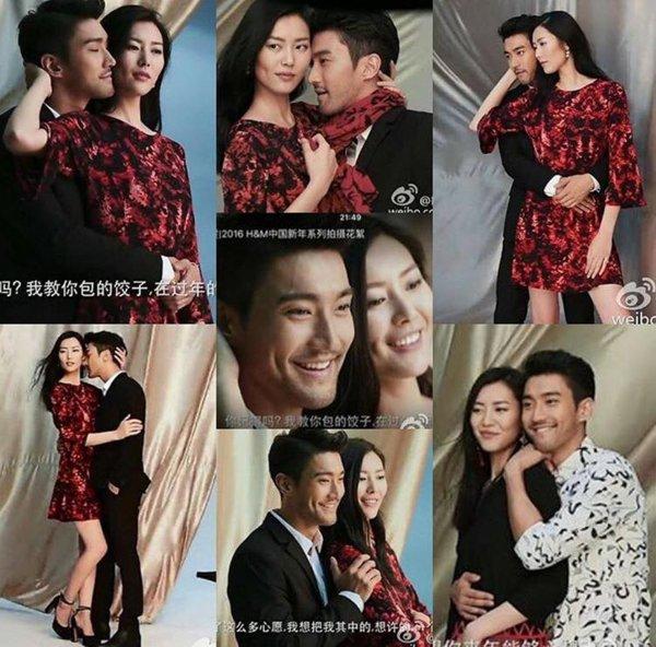 Photoshoot de Siwon et Lui Wen pour la marque chinoise H&M de l'année 2016