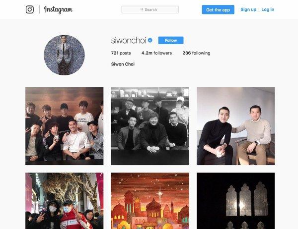 Siwon sur le compte Instagram seoyeonju sa styliste