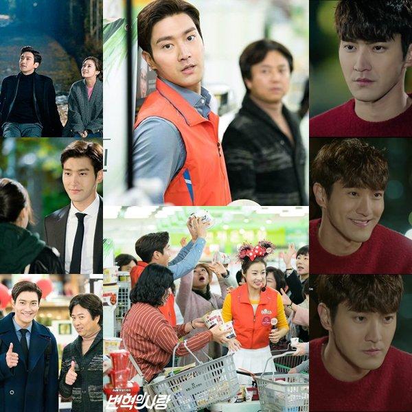 Siwon sur le tournage de Revolutionary Love
