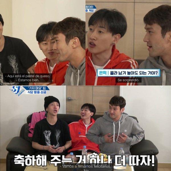 Siwon dans le nouveau episode de SJ Returns