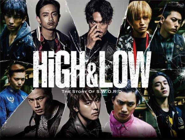 Fiche Drama High and Low Saison 1 drama Japonais avec les Exile