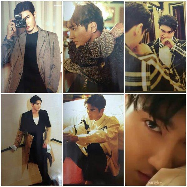 Mise a jour du Compte Instagram de Siwon