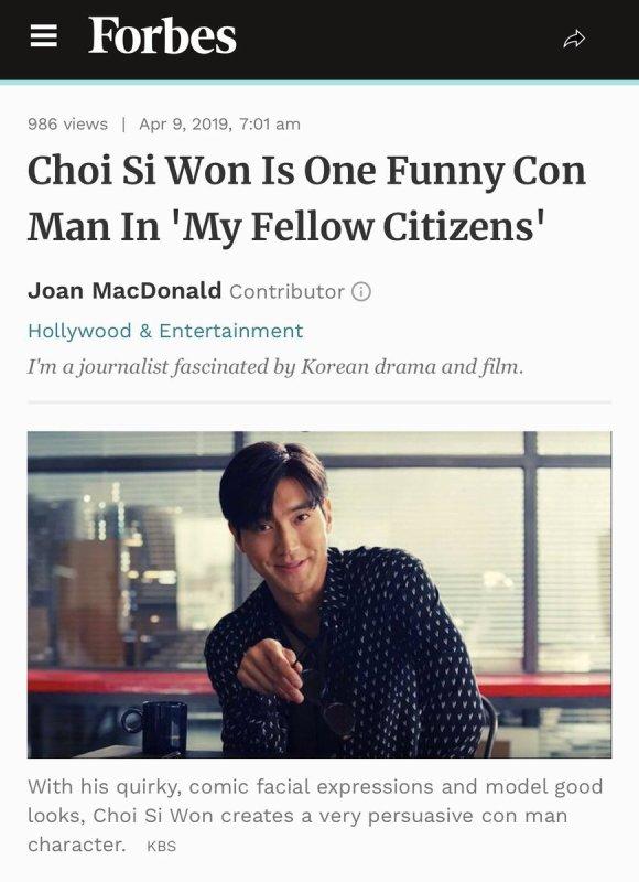"""Choi Si Won est l'un des escrocs drôle dans """"Mes concitoyens"""""""