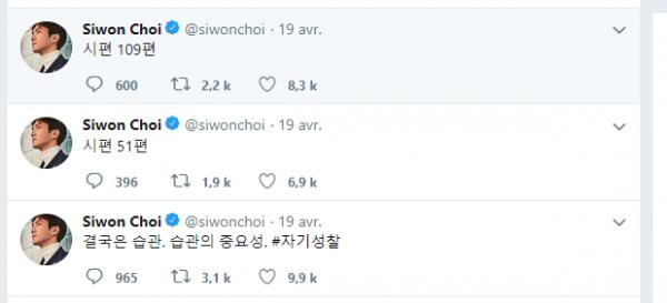 Siwon pour Single magazine pour le mois de avril 2019