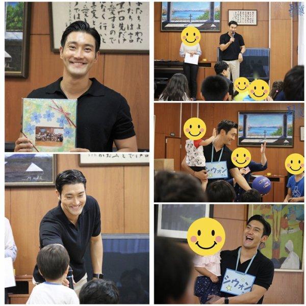 Siwon a visité un établissement de protection de l'enfance à Tokyo