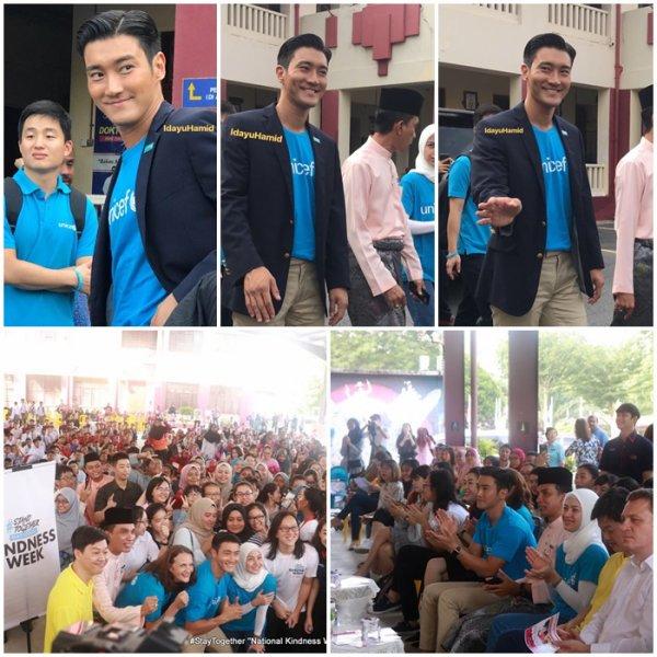 Siwon en Indonesie dans une ecole en rapport avec l Unicef