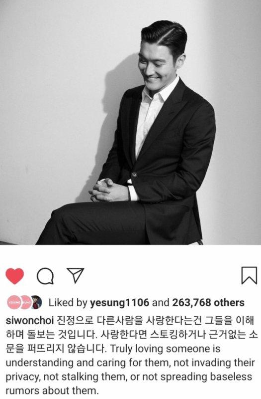 Choi Siwon du groupe Super Junior dénonce les atteintes à la vie privée, le harcèlement et les rumeurs