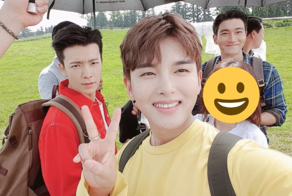 Siwon avec les Super Junior sur l ile de jeju