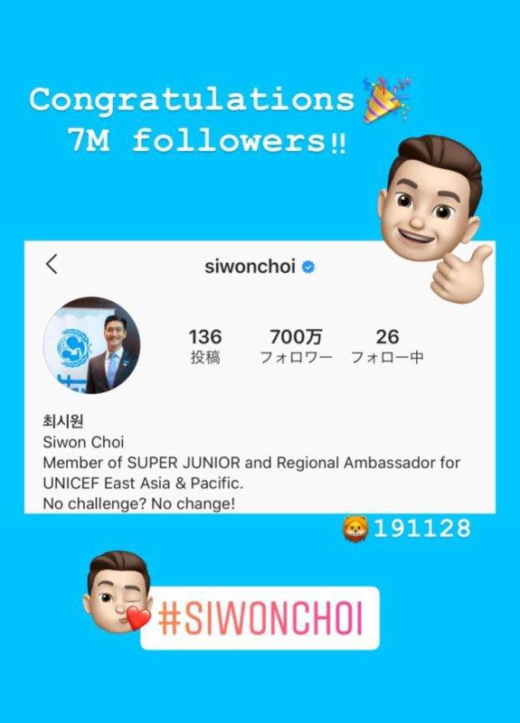 Siwon été au SMTOWN coex