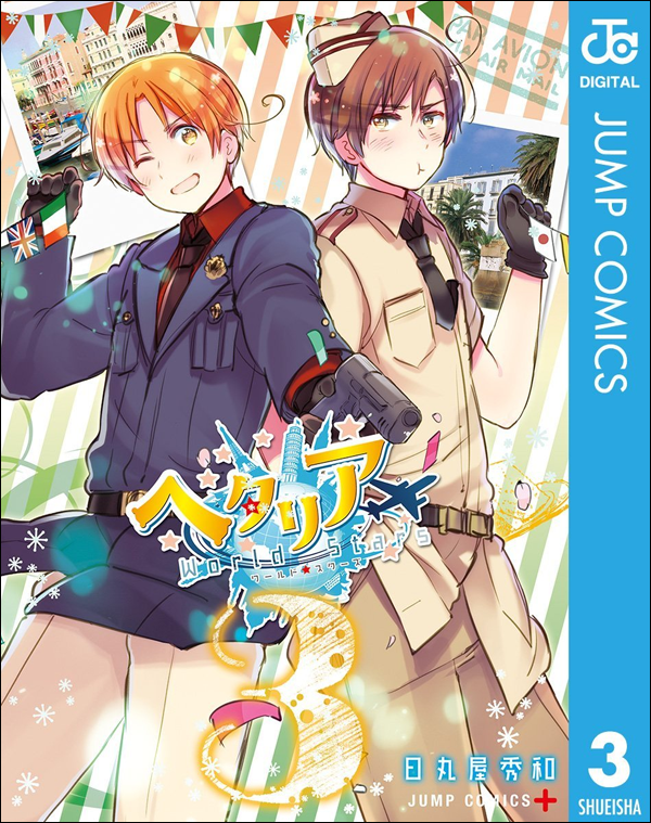 Hetalia World ☆ Stars - Volume 3 Covers